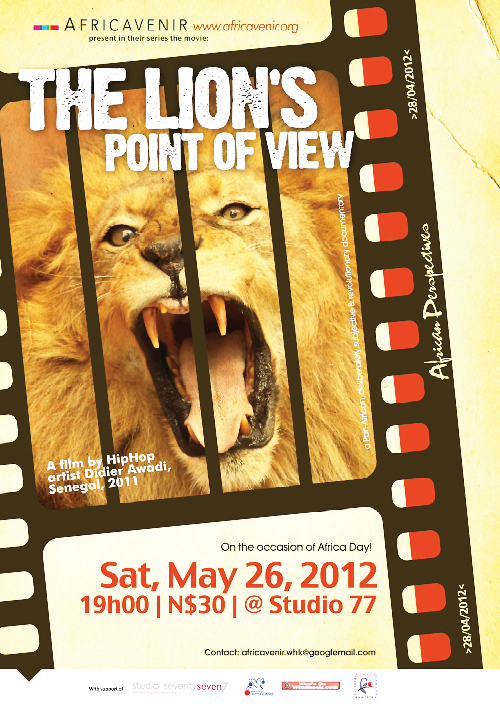 MC-Lions-point-of-view