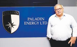Managing Director of Paladin Energy, John Borshoff