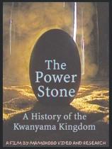 africavenir-kwanyama
