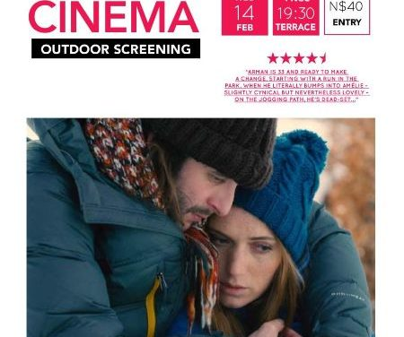 Franco Namibia Cultural Centre to screen outdoor movie for the hopeless romantics