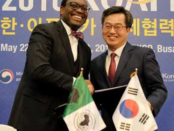 Korea announces US$5 billion financial package for Africa