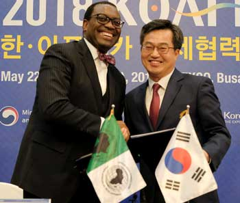Korea announces US$5 billion financial package for Africa