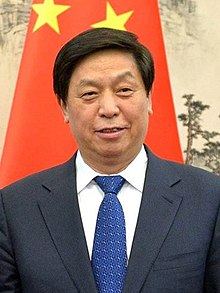 Parliament to host China's top legislator