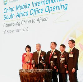 China Mobile forges links with MTN South Africa, signs MoU viewing rest of Africa