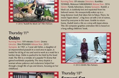 Three special movies for third Japanese Film Festival at Ster Kinekor Maerua. Admission is free