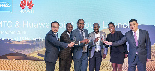 MTC, Huawei partner to offer the market with cloud product solutions