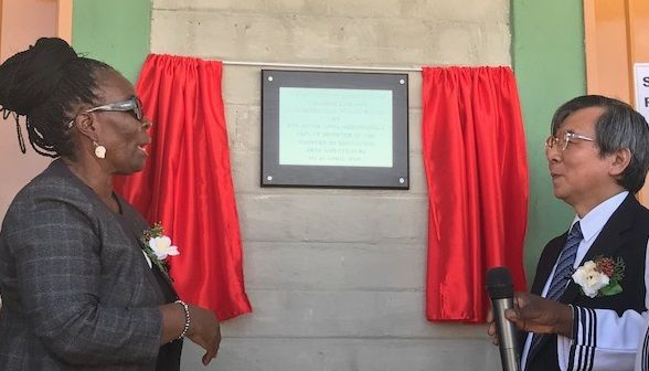 Ntara at Musese inaugurates three new classrooms for 116 primary learners