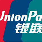 Chinese bank card, UnionPay, now accepted by FNB point of sale devices and at ATM's