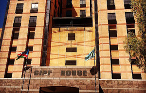 GIPF asset base increases to N$118.1 billion