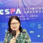 Unified specification on F5G to empower industry growth – Expert