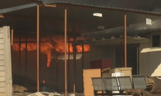 Ministry of Defence still not sure what started fire in their health facility